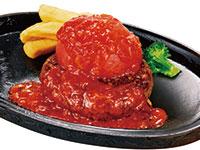まるっと焼きトマトのチーズinハンバーグ