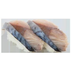 金華さば【魚べい限定】
